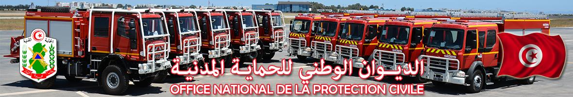 Office National de la Protection Civile